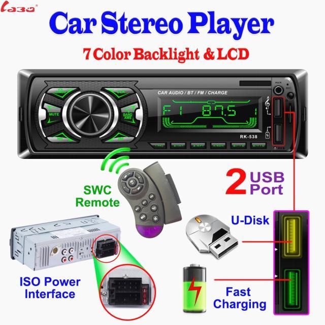Автомобильные радиоприемники